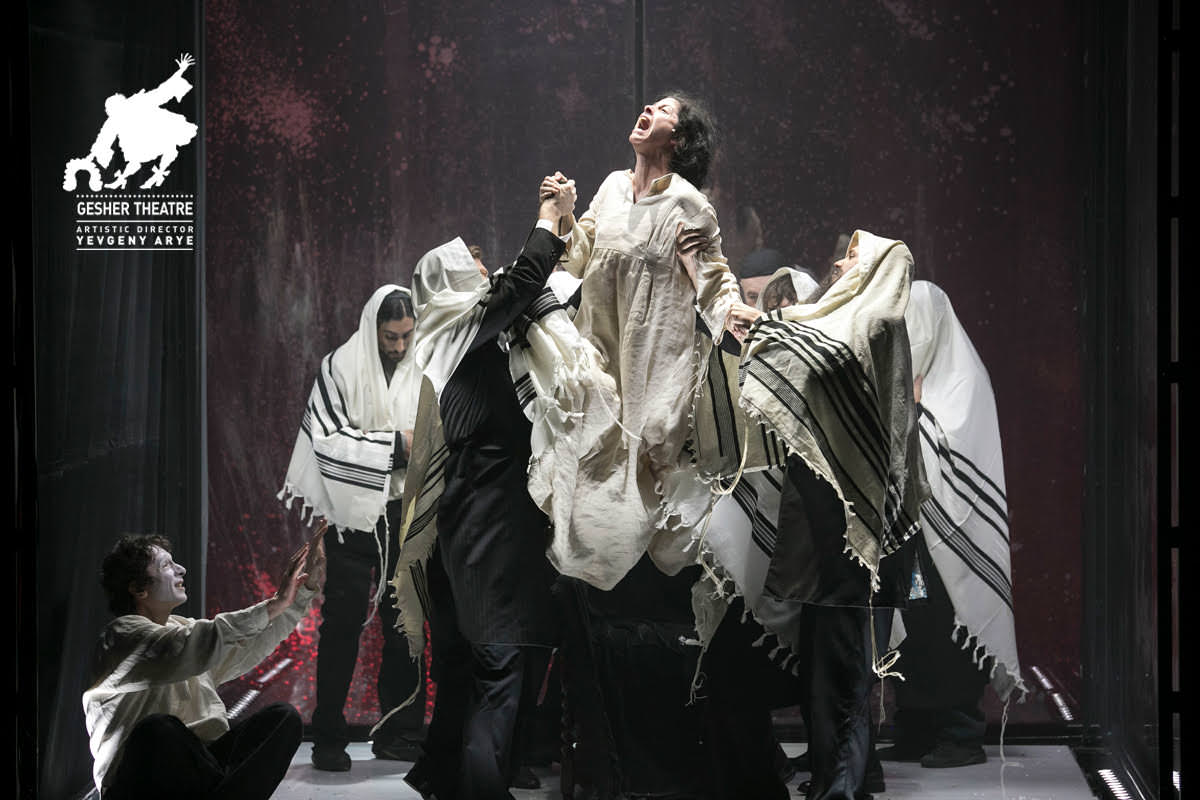 Love, possession & sacrifice in Gesher Theatre's mystical, compelling The Dybbuk, or Between Two Worlds