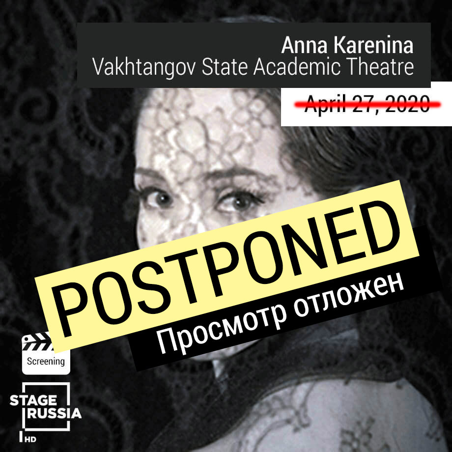 event-anna-karenina-20200427-postponed
