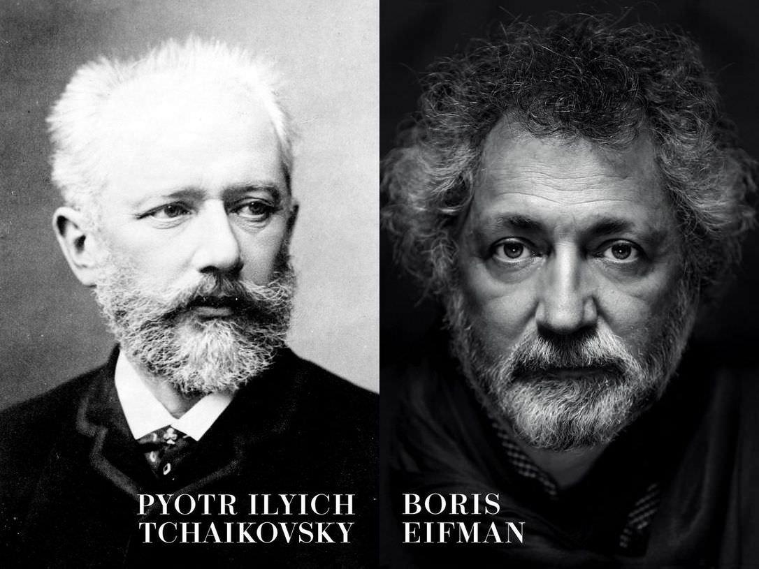 Tchaikovsky Eifman