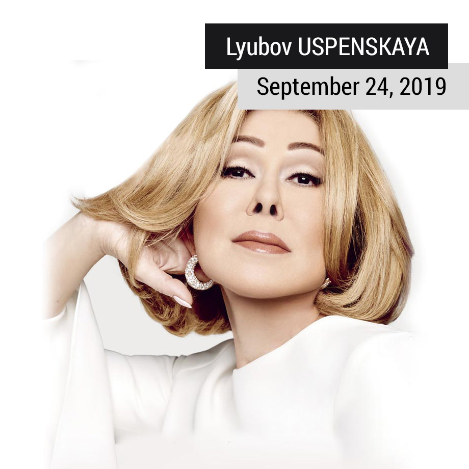 event-uspenskaya-20190924
