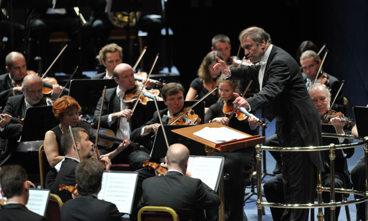 Mariinsky Orchestra and Valery Gergiev (Photo via Tidal Classical)